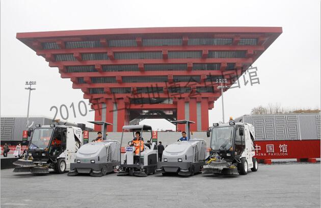 2010年上海世博会