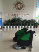 哈尔滨儿童医院